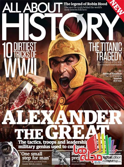 all-about-history-9