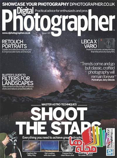 digital-photographer-2014-03-01