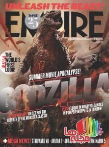 empire-2014-04