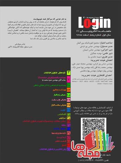 login5-01