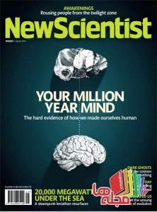 new-scientist-2014-03