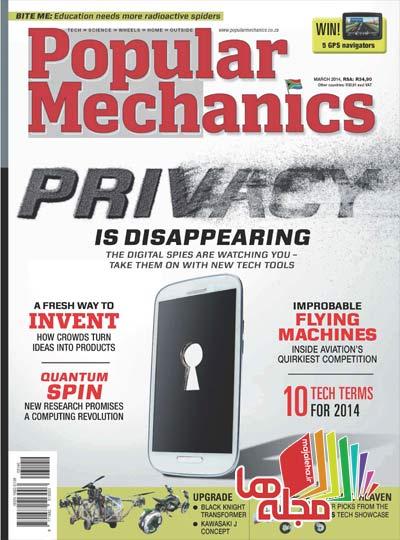 popular-mechanics-2014-03-01