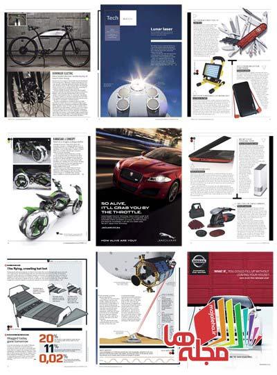 popular-mechanics-2014-03-02