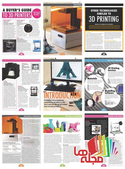 3d-printing-guide-01