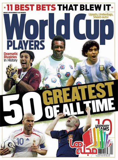 50-greatest-world-cup-players