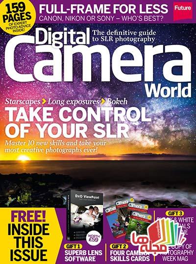 Digital_Camera_World_2014-05