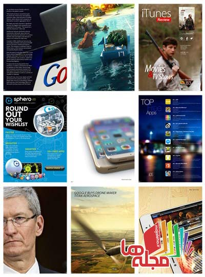 apple-2014-04-18-01