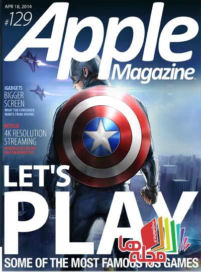 apple-2014-04-18