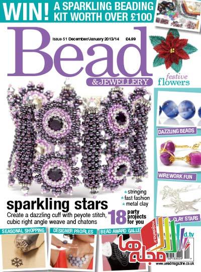 bead-magazine-2013-12