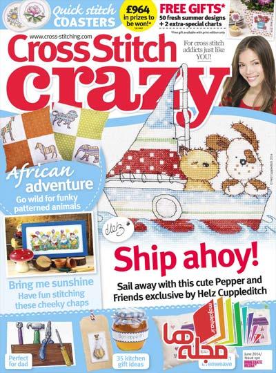 crazy-stitch-collection-2014-06