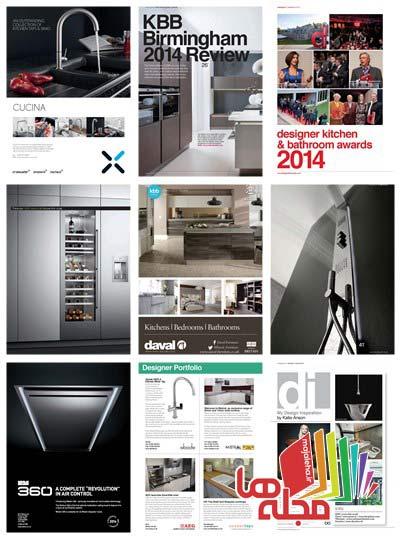 designer-2014-04-01