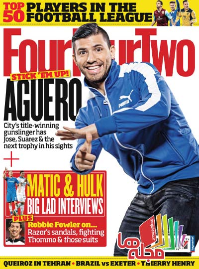 fou-four-two-2014-05