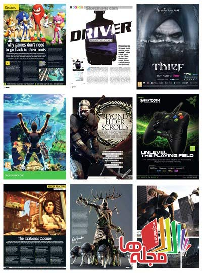 games-tm-2014-03-01