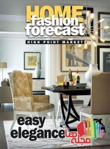 home-fashion-forecast-spring-2014