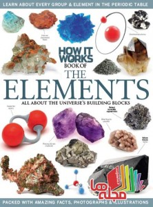 how-it-works-book-of-elements-2014