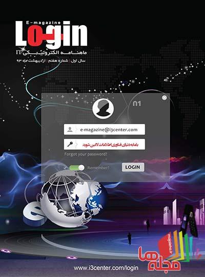 login-7
