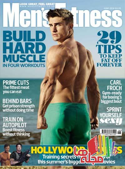 mens-fitness-2014-06