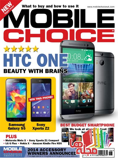 mobile-choice-2014-05