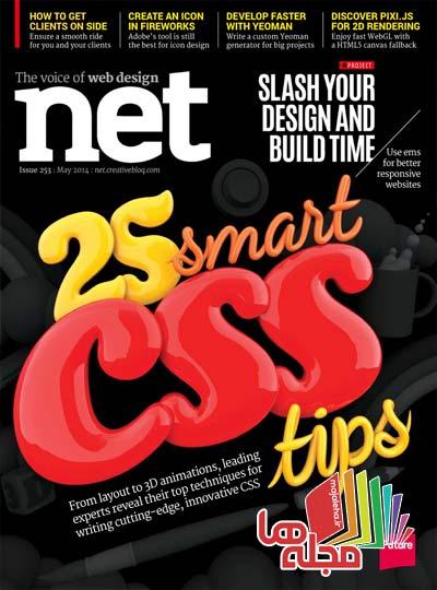 net-2014-05