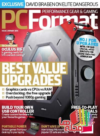 pcformat-2014-05