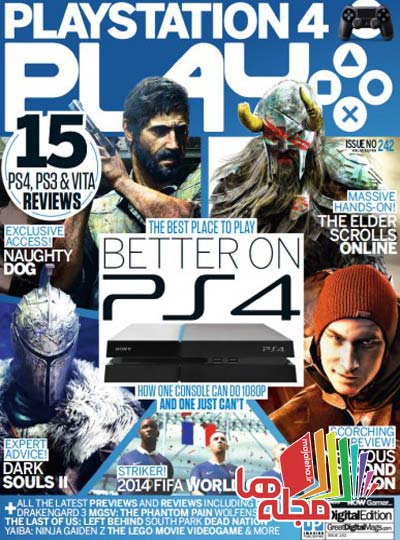 play-uk-issue-242