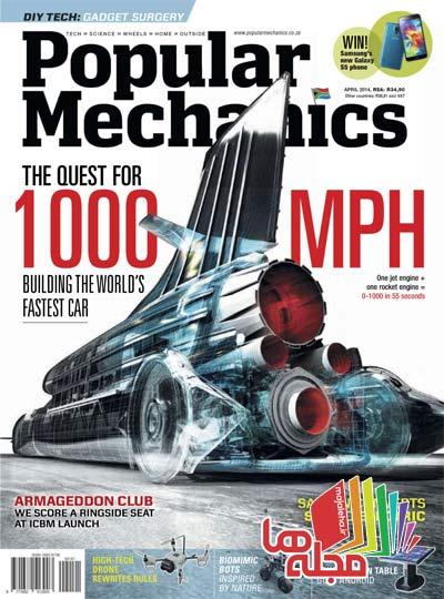 popular-mechanics-2014-04