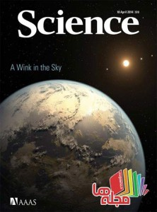 science-2014-04-18