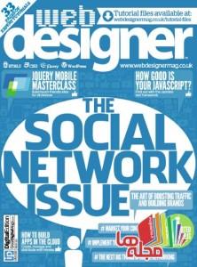web-designer-2014-05