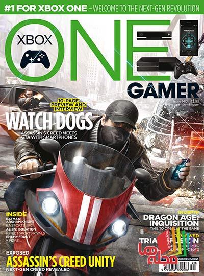 xbox-one-gamer-140