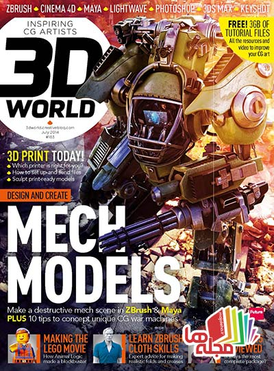 3D-World-July-2014
