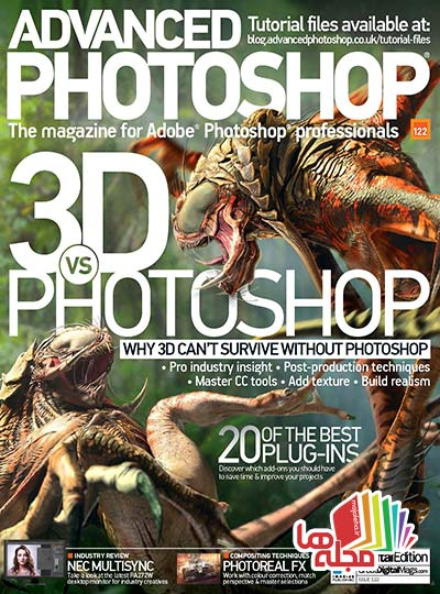 Advanced_Photoshop_-_Issue_122_2014