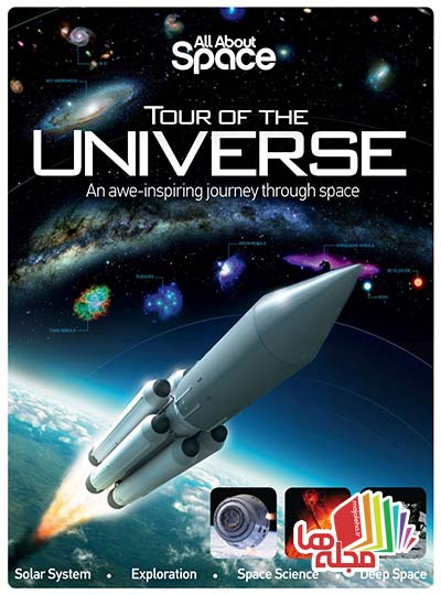 All_About_Space_Tour_of_the_Universe_2014