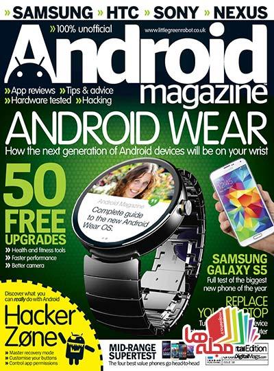 Android_Magazine_No38