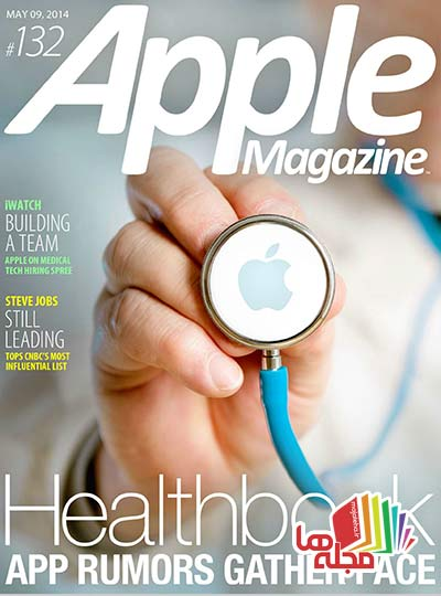 AppleMagazine_-_9_May_2014