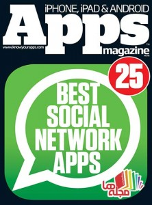 Apps_Magazine_-_Issue_45,_2014