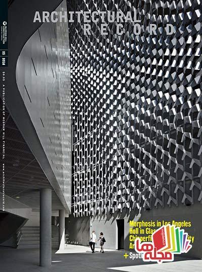 Architectural_Record_2014-05