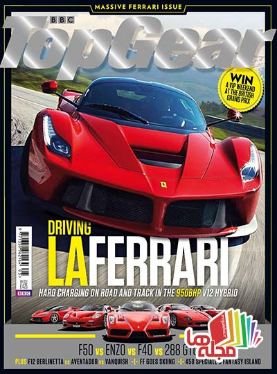 BBC_Top_Gear_Magazine_2014-05