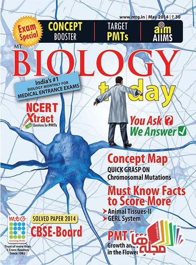 Biology_Today_2014-05