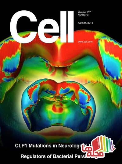 Cell_-_24_April_2014