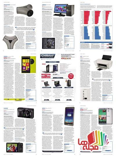 Computer_Shopper_-_July_2014-01