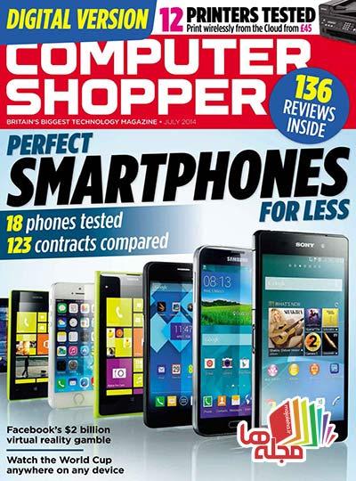 Computer_Shopper_-_July_2014