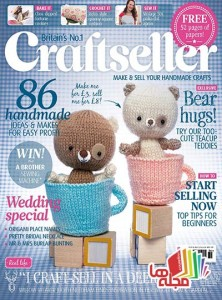 Craftseller_2014-05