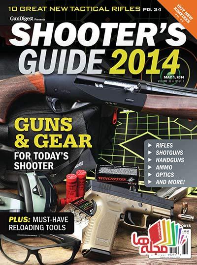 Gun_Digest_2014_Shooters_Guide