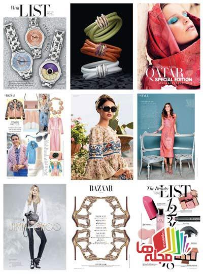 Harpers_Bazaar_Arabia_2014-05-01