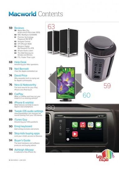 Macworld_UK_2014-06-01