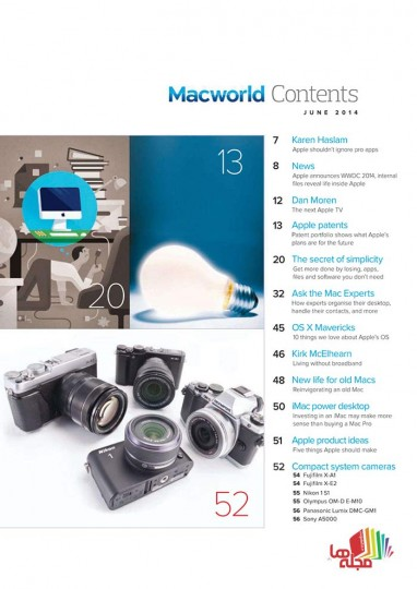 Macworld_UK_2014-06-02