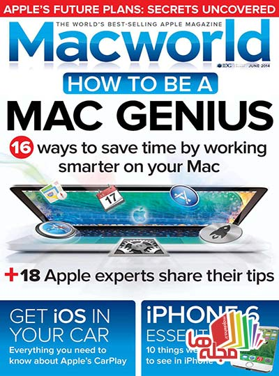 Macworld_UK_2014-06