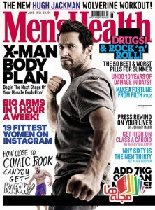 Men's_Health_UK_-_June_2014