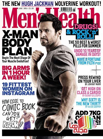 Men's_Health_UK_-_June_2014