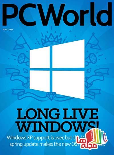 PCWorld_2014-05